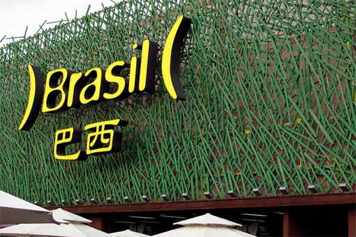 A new age for China in Brazil and SouthAmerica?